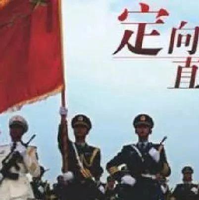 丹心报国 逐梦前行!江西定向培养1263名直招士官
