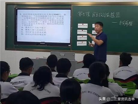 吉林市五十五中学教师 李洪亮——《严格管理 自我教育》