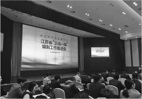 皇冠外围体育平台 广州市河长制办公室致全体河长的感谢信