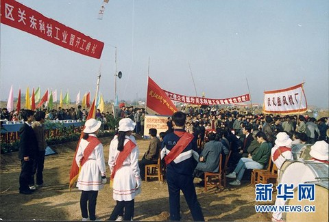 http://www.uchaoma.cn/keji/1201135.html