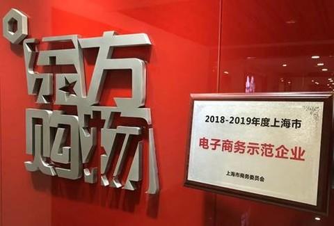 http://www.xqweigou.com/dianshangO2O/71078.html