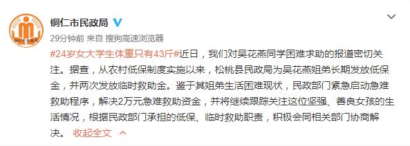 365bet改中文-7月10日至7月16日星座运势榜:巨蟹座职场情场八面威风