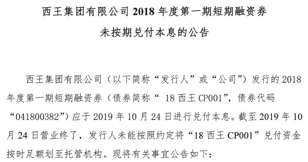 caopon超碰葡京,辽陕鲁等省11家加工企业获原油非国营贸易进口资格