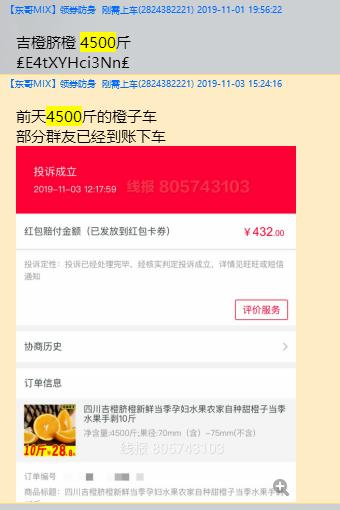 鸿博娱乐娱乐开户,打造科技金融标杆 北京银行服务小微企业超10万家