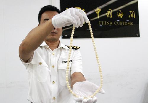 一点也不能带!珠海横琴口岸出境旅客带象牙项链被查