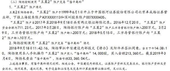 博天堂网在线娱乐,涉案危废物达2.4万余吨 广西梧州11人获刑