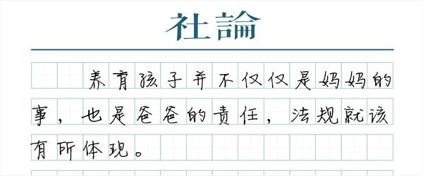 http://www.fanchuhou.com/yule/980193.html