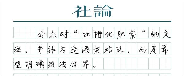 「衡水娱乐场注册送28」她在孙权的妹妹,更是刘备的妻子,却活得令人叹息
