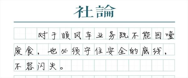 「彩61验证码」广汕铁路预计2023年开通,惠州设4站,往来广州汕尾更方便