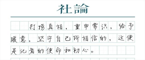 w66.com国际-云城警方整治涉黄场所 24名男女涉嫌违法被处罚