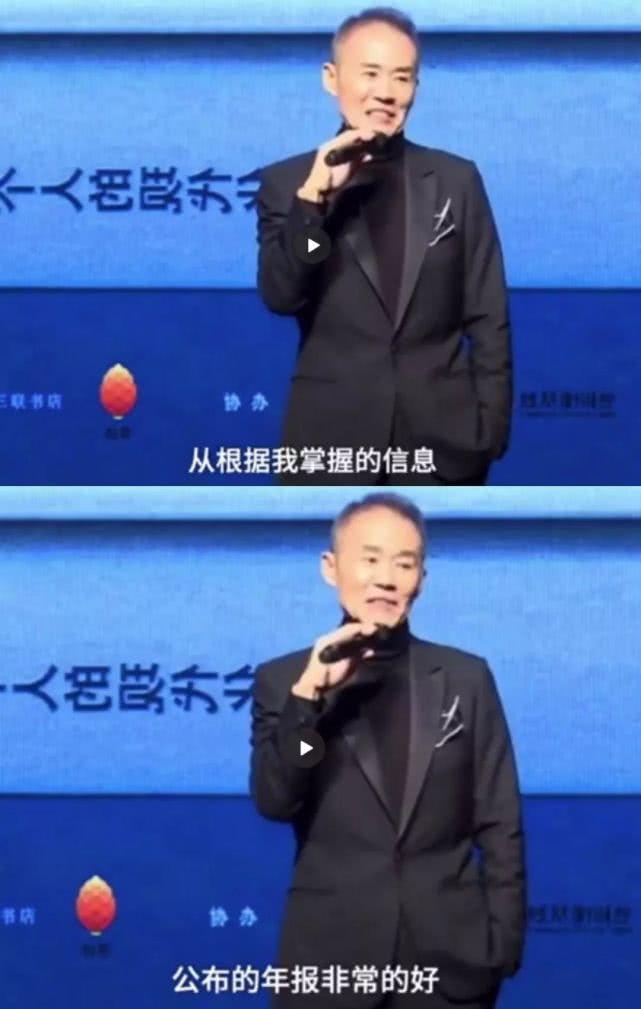 """优彩快速登入_花了近1分钟,《新闻联播》为两位不具名的香港人""""站台"""""""