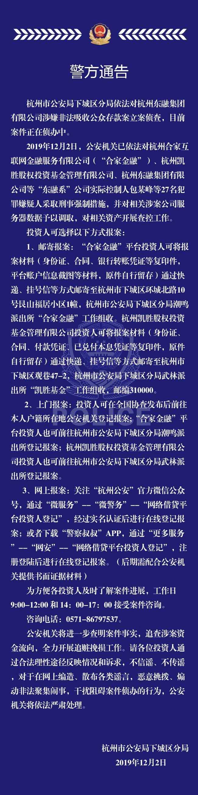 http://www.axxxc.com/kejishuma/1144226.html
