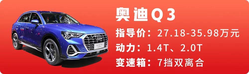 上海车展亮相的紧凑SUV当中,这三款你若不看一定会后悔