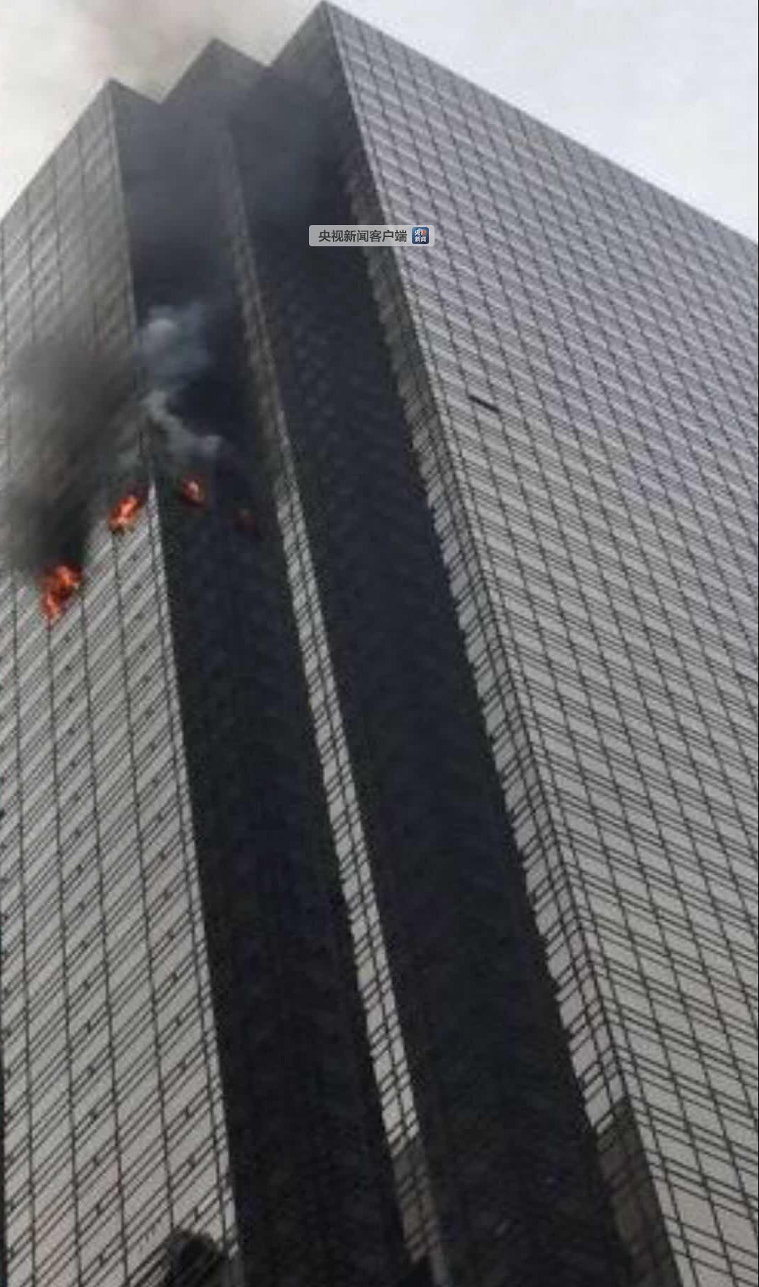 纽约特朗普大厦发生火灾:造成1死4伤 大火已扑灭