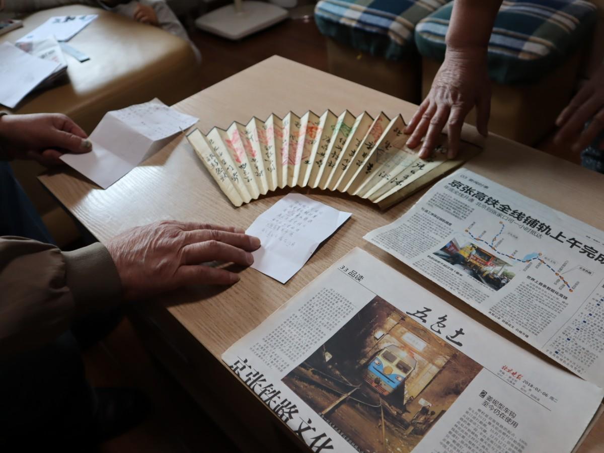 家传折扇记录京张铁路沧桑,日伪时期这数字格外刺眼