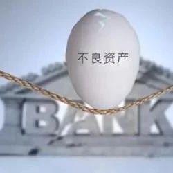 【中国平安】平安银行不良资产处置样本:平台化、投行化模式拆解