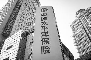 12年平均分红率48% 中国太保成最慷慨上市险企