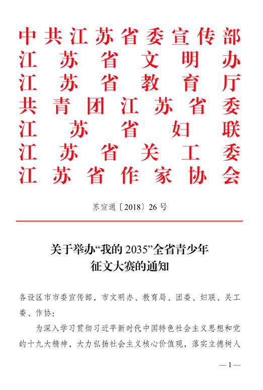 2018高考直击丨高考作文全国卷,与新华报业传
