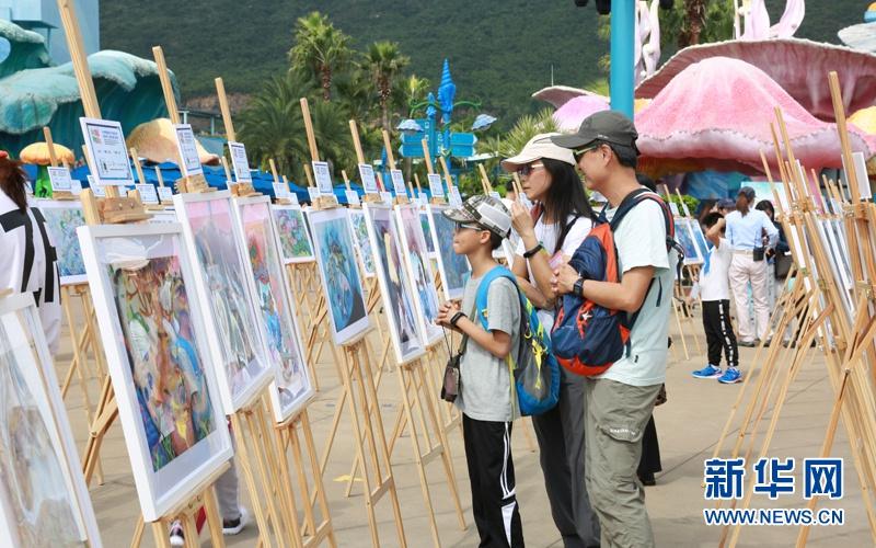 900多幅海洋生物绘画作品进行义卖