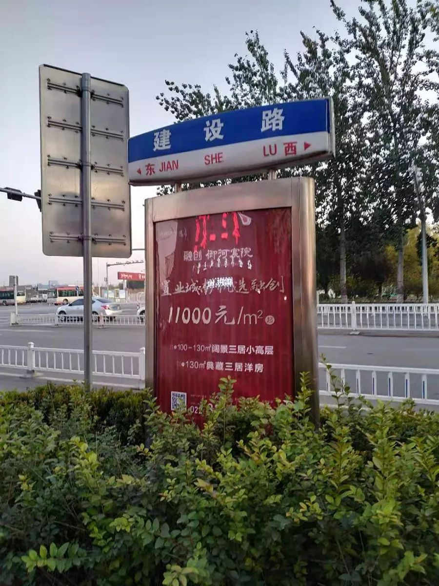 「凤凰平台登录官网」加速洗牌,悦翔V7 1.0T能否搅局A级车市?