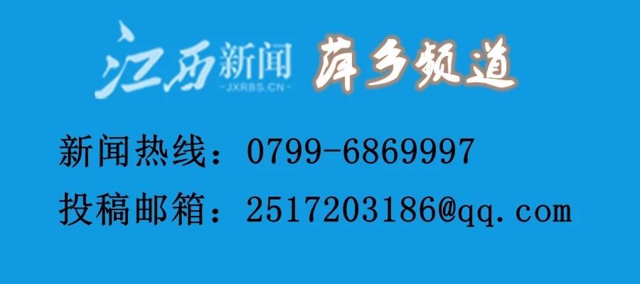 """江西省整治景点""""票中票""""乱象 游客有权购买单项票"""