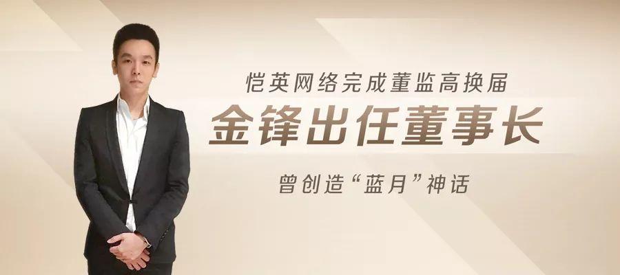 「豪彩vip违规」常熟汽饰:两股东拟合计减持不超3.86%股份