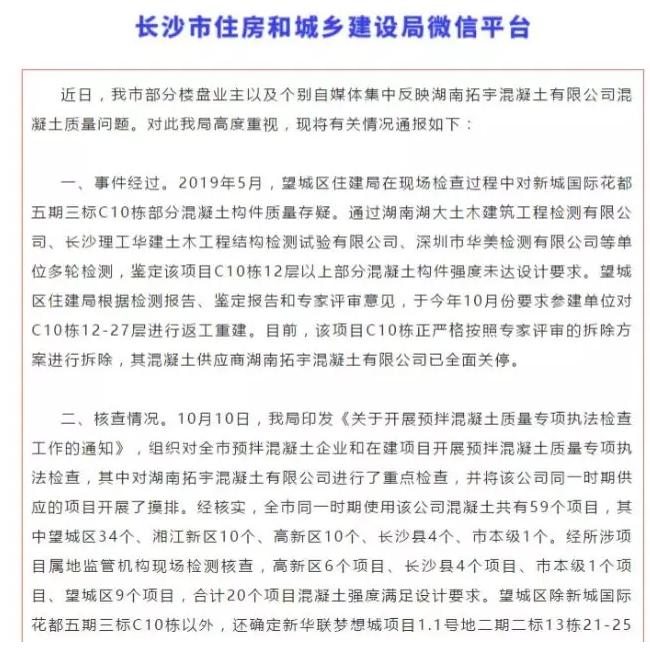 普京赌场有假吗|第十六届中国国际影视节目展开幕 聚焦新时代影视发展