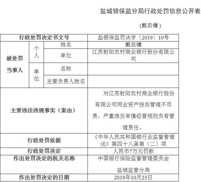 大象彩票网上平台彩官网_韩媒:朝韩首脑会谈带火非军事区入境游