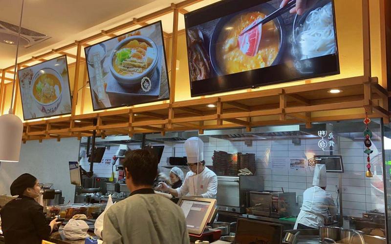 36氪首发   餐饮供应链进入3.0模式,吃托邦旗下「蔚来供应链」完成千万元天使轮融资