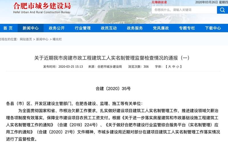 http://www.ahxinwen.com.cn/qichexiaofei/129979.html