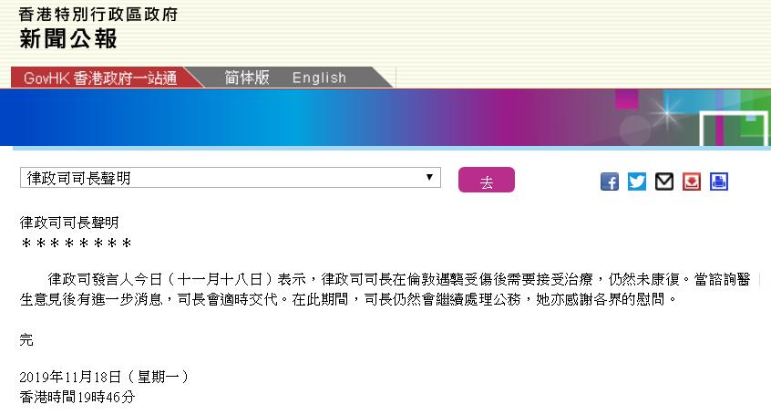大都会平台官网,则乐:香港首个且唯一获批的铂敏感复发卵巢癌患者维持治疗药物