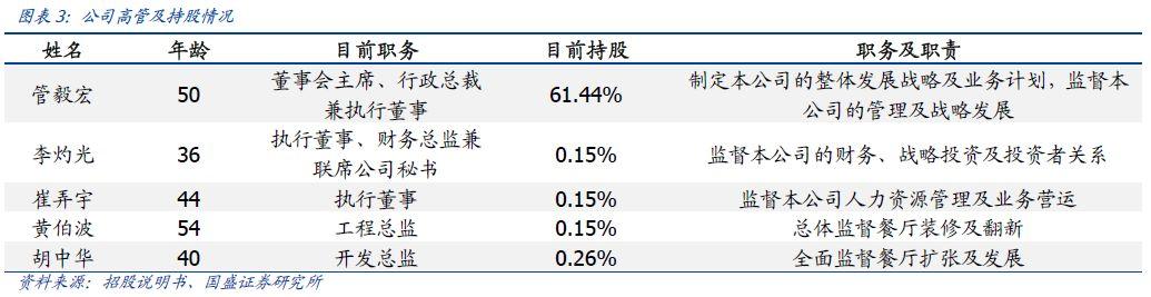 申博开户网站登入|中国首例互联网公益诉讼案开庭审理