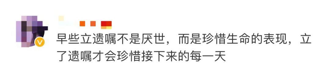 """金三角娱乐网站_24名""""宝鸡好网民""""受表彰 瞧瞧是不是身边人"""
