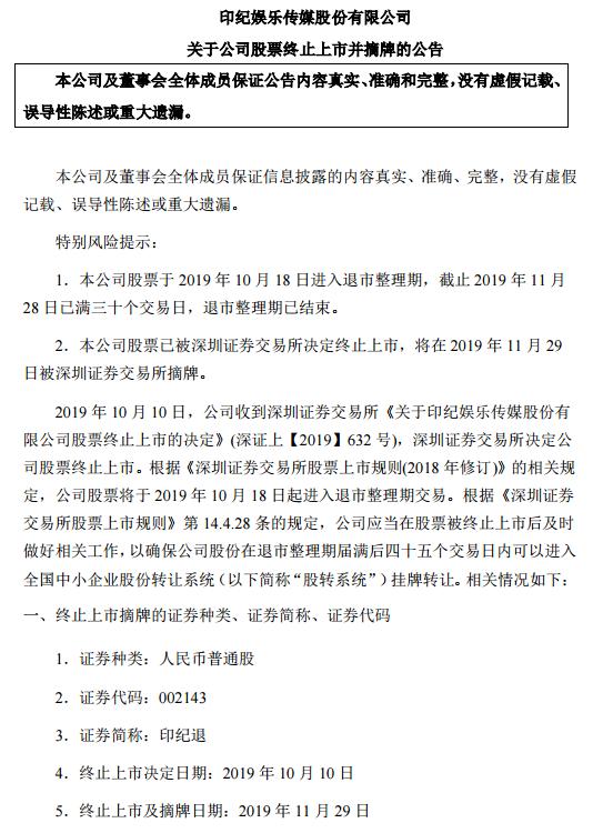 美高梅官方6s网站_销量发布!奇瑞品牌9月卖了68358辆,逆市上扬!瑞虎8是功臣