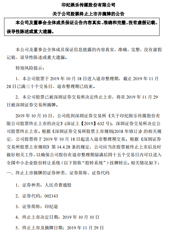 2manbet_永赢基金李永兴:看好5G和人工智能投资机会