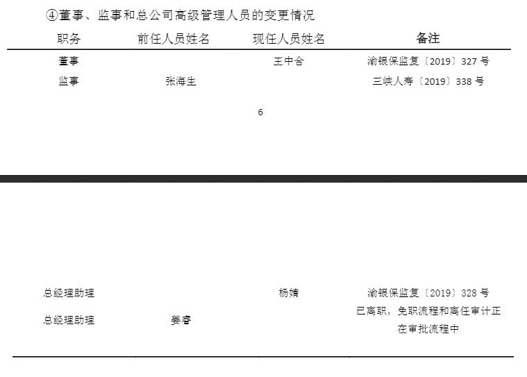 """何氏娱乐场体育-内部协调合作建议独家曝光!大湾区五大机场迎来""""和解""""新曙光"""