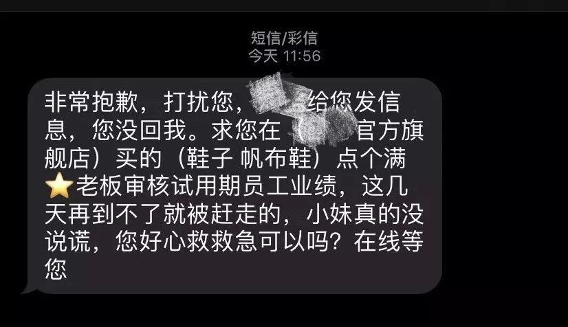 """亚洲城ca88.cc_""""隐形大佬""""张征宇资本沉浮录 1998年推出第一台PDA,取名""""商务通"""""""