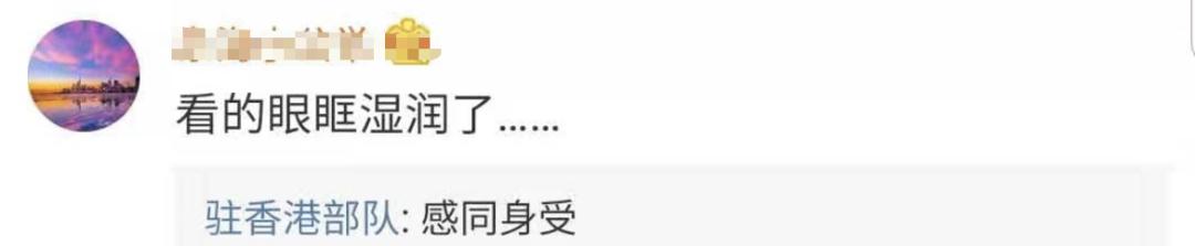同创娱乐在线注册网站,岑智勇:美股先升后跌 恒指料低开后反弹