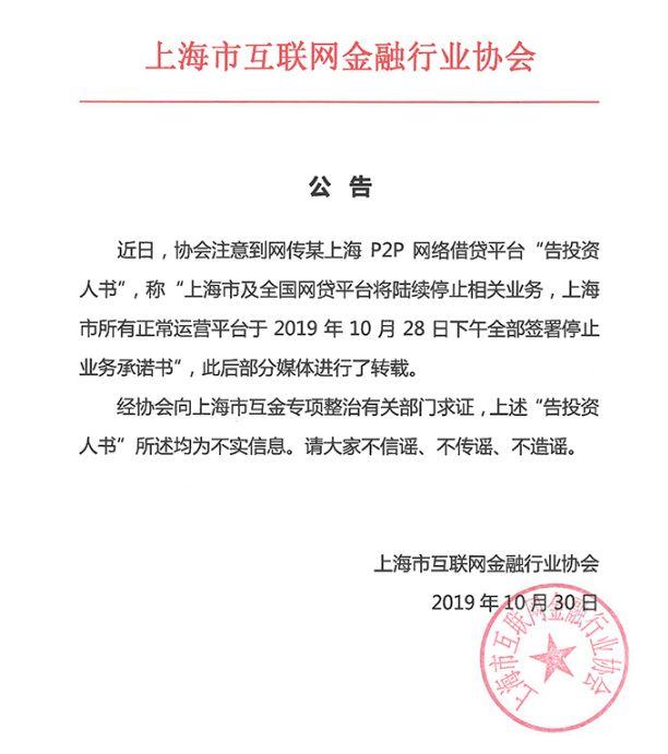 manbetx2下载·枣木高速公路东延段项目正式通车