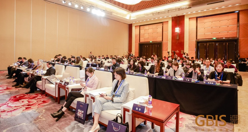 GBIS 2019全球品牌创新峰会共话