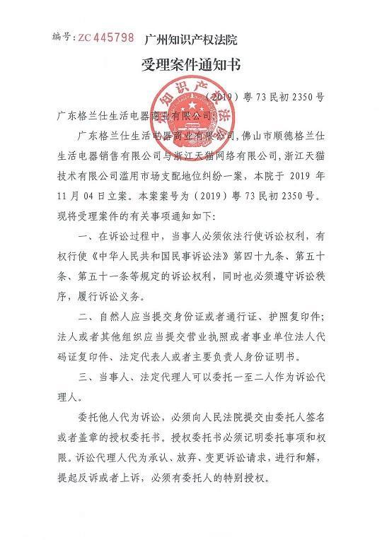 ca亚洲城88游戏娱乐·我驻柬埔寨大使馆:一名中国公民在西哈努克遭枪击身亡