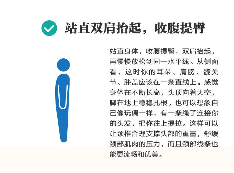 9张图辨别步行姿势对与错,敬请对号入座!