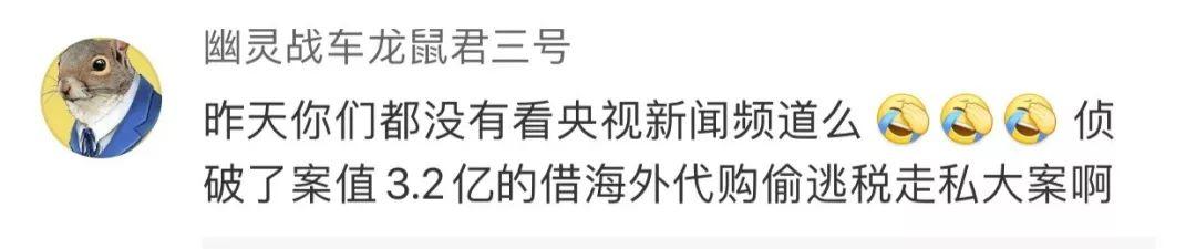 """金沙pk10北京赛车代理 张子萱要生二胎了?那个曾经""""贱萌""""的男人,终于成为了时尚奶爸"""