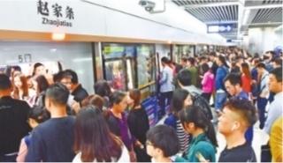 军运会期间票价优惠首日  地铁早高峰客流增加明显