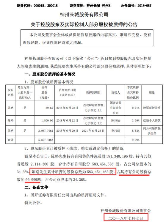 「中华娱乐彩票网可靠吗」辟谣|高血压患者,能吃三七吗?告诉你答案