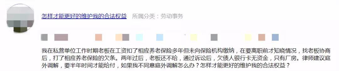 """怎样惩治万博体育外围 东莞这场招聘会上演""""抢人大战"""",退役士兵也来了"""