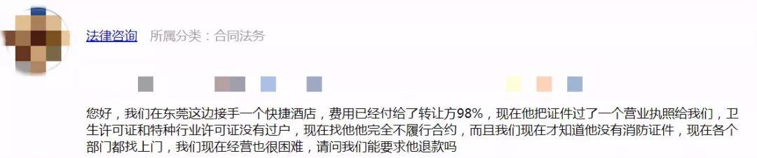 金宝娱乐场信誉度·U19国青男篮险胜新西兰,郭昊文半场18分,球队暴露两大问题