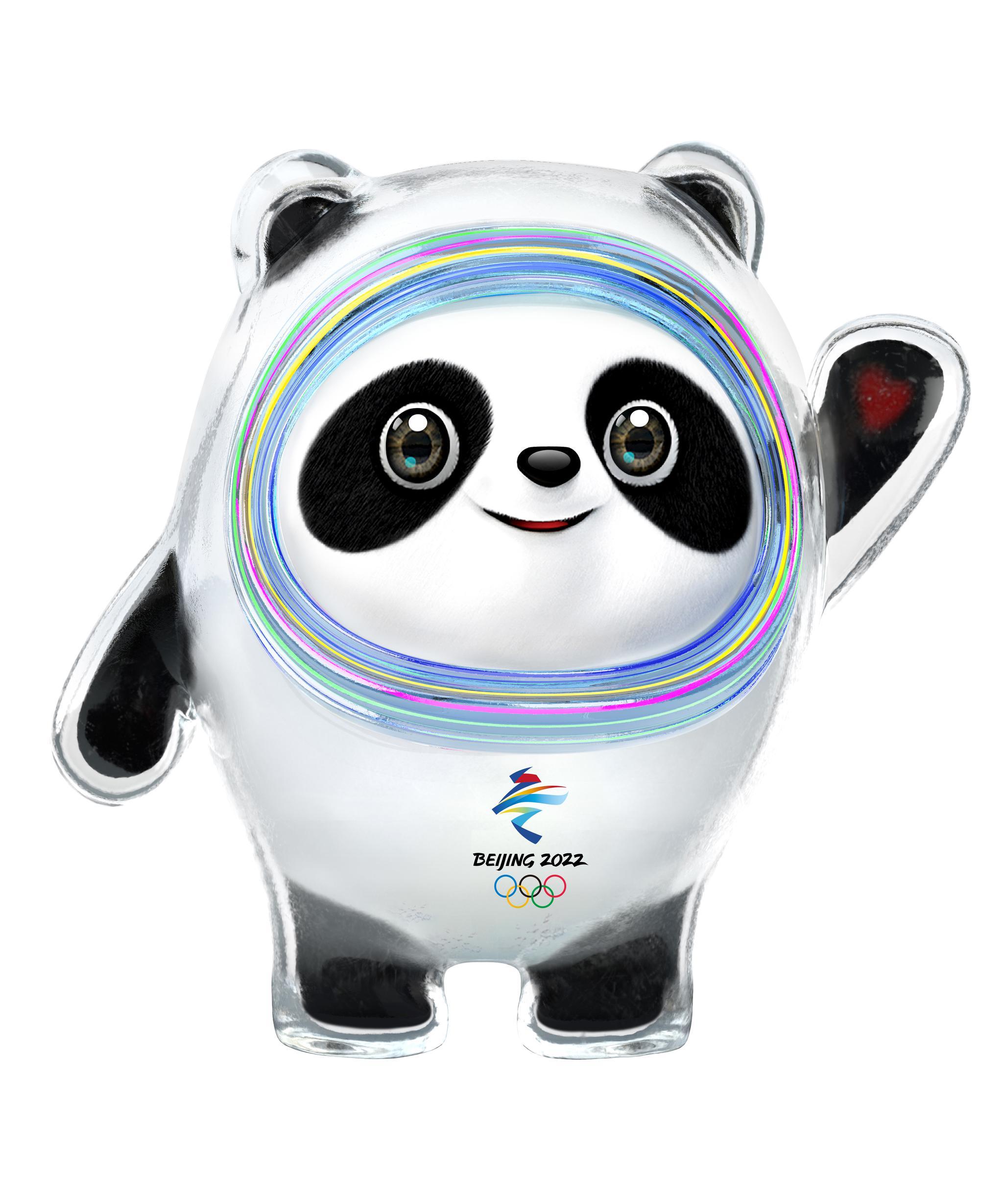 """高清图!北京2022年冬奥会吉祥物—""""冰墩墩"""""""