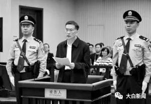 杨崇勇涉案金额超2.06亿