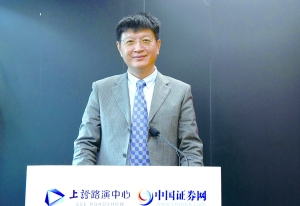 中国国际金融股份有限公司管理委员会成员、董事总经理、投资银行业务负责人黄朝晖先生致辞